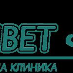Ветеринарна клиника в София – Байвет